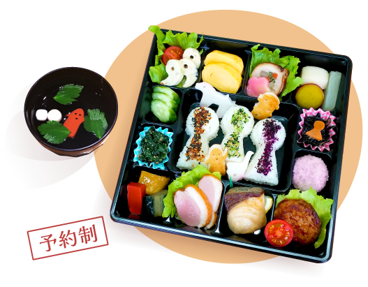 Haniwa Boxed Lunches, Reservation required