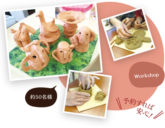Haniwa Making Experience (Approx. 50 people). Workshop, Reservation required